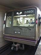 大阪市営地下鉄22系・22系50番台