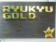RYUKYUGOLD