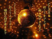 ◆KTM-en-Night◆