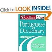 ポルトガル語講座