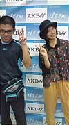 【SKE48ヲタ】ダークネス