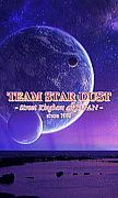 †TEAM STAR DUST†