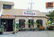 アジアカフェ ガンガ