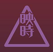映画時代 by 活檄プロダクション