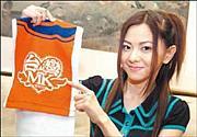 倉木麻衣〜Mai.K 〜台湾〜Taiwan