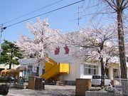 上越市立高田幼稚園