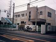 夢見ヶ崎保育園