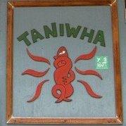カフェたにふぁ * Cafe Taniwha