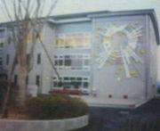 韮崎東中学校卒業生