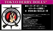 TOKYO DERBY DOLLS