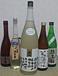 日本文化研究会(日本酒)