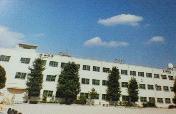 神戸市立若菜小学校