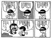 (株)綜合自宅警備保障