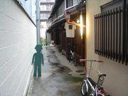 京都 歩きビト