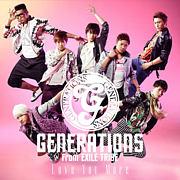 LOVE☆GENERATIONS!!
