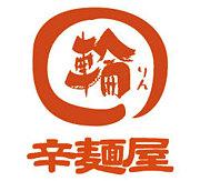 辛麺屋「輪」★名古屋1号店