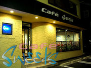 Cafe Sweets カフェスウェーツ