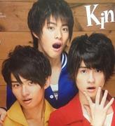 Kin Kan   king of 関西