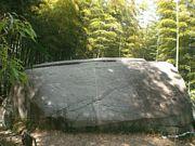 益田岩船(岩舟)