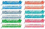 劇団MAHOROBA+α