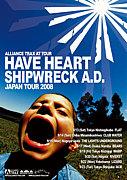 Deathwish Inc/Deathwish JAPAN