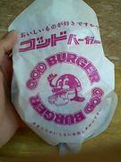 ぶち たいぎぃ in神戸☆