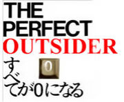 [Mark]The Perfect OUTSIDER