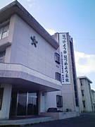 岩国総合高校6期生★