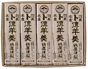 ト伝羊羹(ぼくでんようかん)