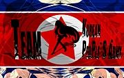 Areus・朝鮮人民軍