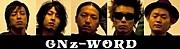 関東GNz-WORDer