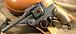 旧日本軍26年式拳銃