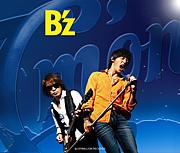 ☆B'z brother☆ C'moーn!!!