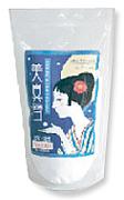布ナプキン専用洗剤・美真雪