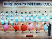 コロ・クラーレジュニア合唱団