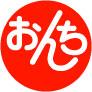 大阪の「おうどん」byおんち食品