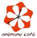 anemone cafe