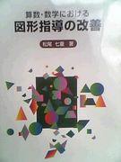 千葉大学 松尾研究室!
