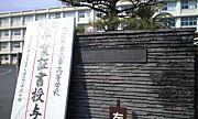 成章高校★平成19年度卒業生