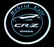 "Hybrid Cafe 九州  ""CR-Z"""