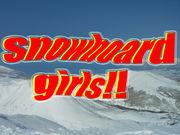 snowboard☆girls