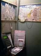 ギャラリー電話室