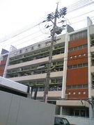 山口県 私立聖光高等学校