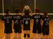 Volleyball San Diego