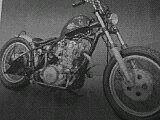 SR chopper!!!