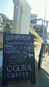OGURA COFFEE