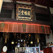 京都十二薬師霊場