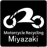 宮崎バイクリサイクルセンター