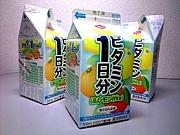 ビタミン1日分(&フルーツ)