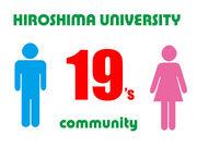 広島大学19の会